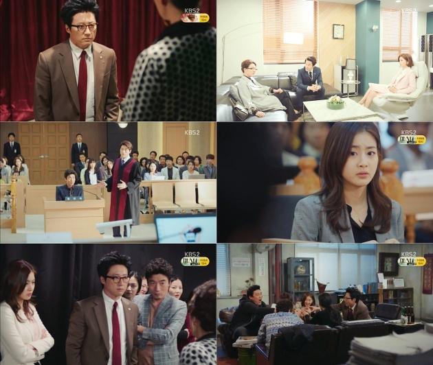 사진=KBS '동네변호사 조들호' 방송화면