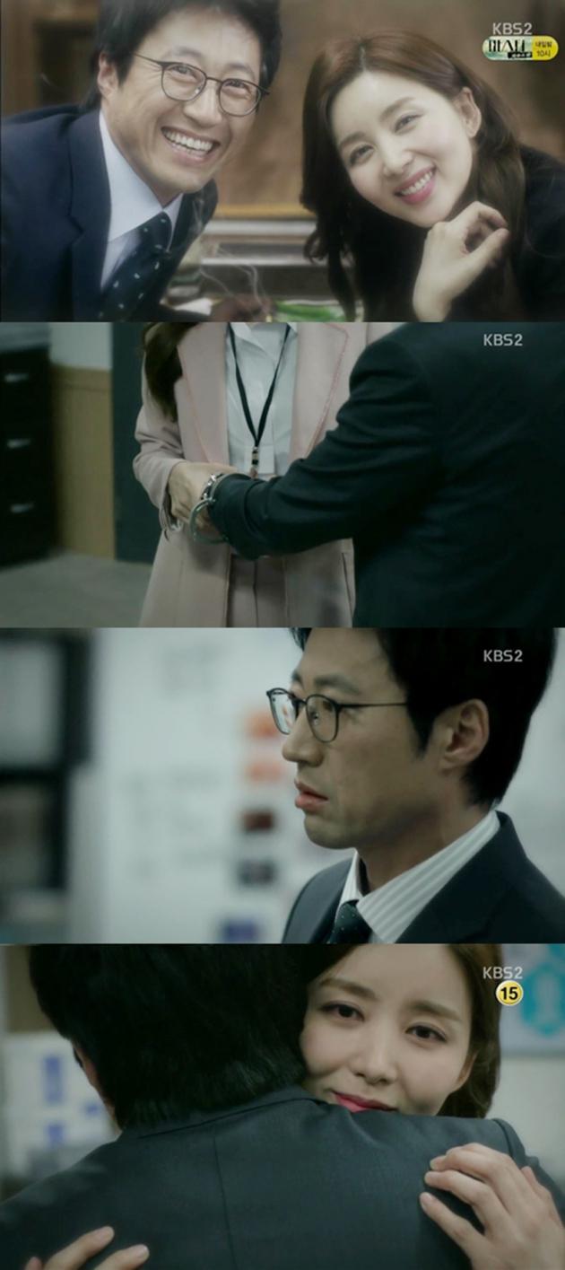 '동네변호사 조들호' 박신양 박솔미