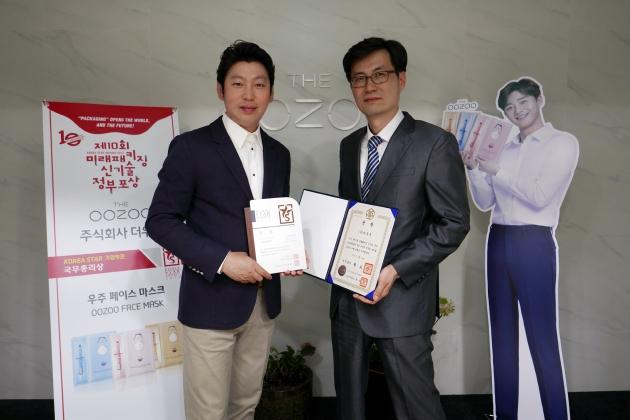 키이스트 배성웅 CEO와 더우주 김용철 부사장 /사진=키이스트