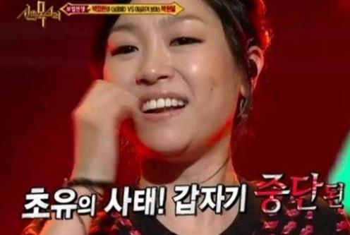 신의목소리 박정현 / SBS 방송캡처