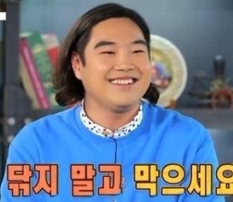'영재발굴단' 유재환 / SBS 방송 캡처