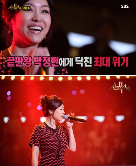 '신의 목소리' 박정현 AOA '심쿵해' 무대