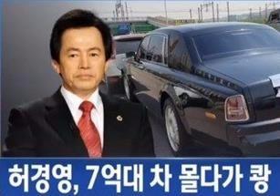 허경영 3중추돌 사고, 롤스로이스 운전 / 사진=JTBC