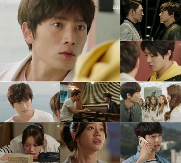 '딴따라' 시청률 2위