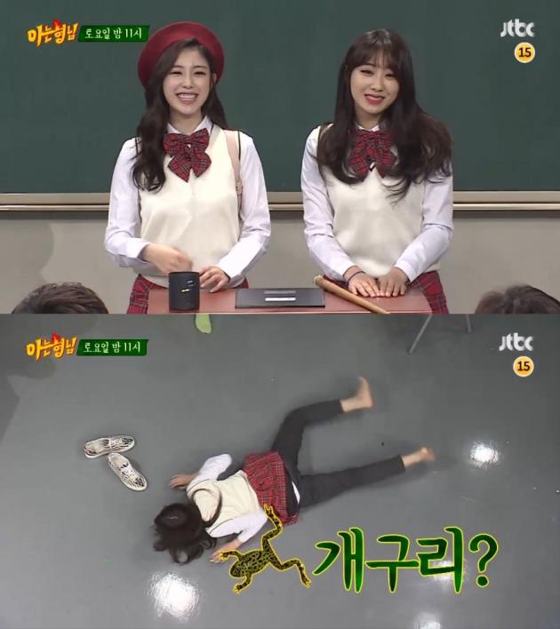 전효성 경리 / 사진 = JTBC 제공