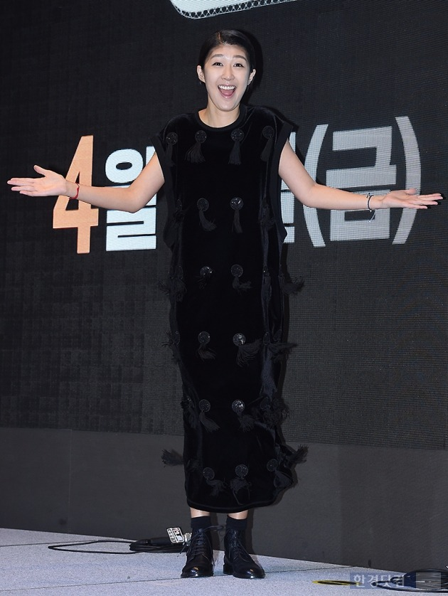 '언니들의 슬램덩크' 홍진경 / 사진 = 변성현 기자
