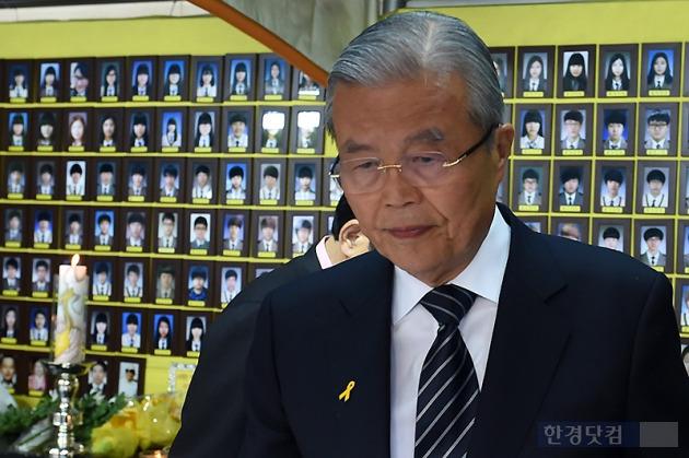 분향소 나서는 김종인 대표