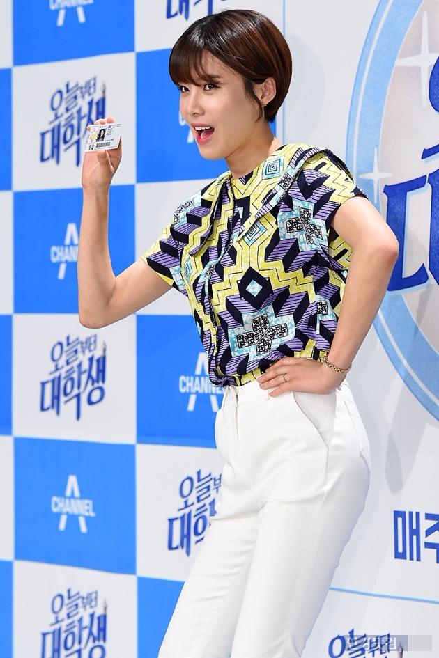 '오늘부터 대학생' 장도연 탁재훈  /사진=변성현 기자