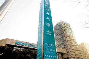한국거래소 지주사 전환, 또 다시 '안갯속'