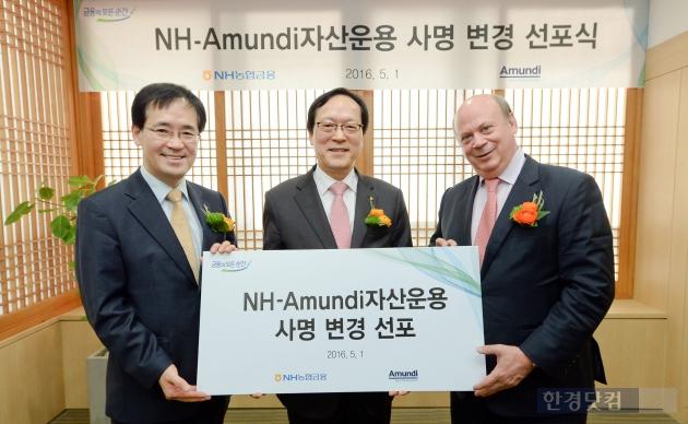 <사진 좌측부터: 한동주 NH-아문디운용 사장, 김용환 NH농협금융지주 회장, 띠에리 매끼에 아문디아시아 합작담당 사장>
