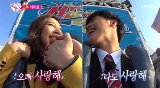 조이, 육성재 MBC '우리결혼했어요' / 사진=MBC '우리결혼했어요' 방송화면