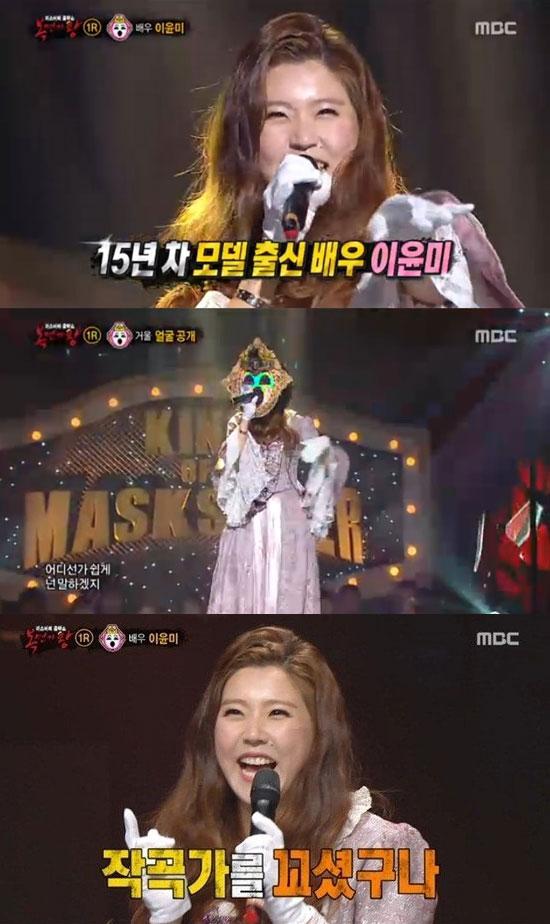 이윤미 / 사진 = MBC 방송 캡처