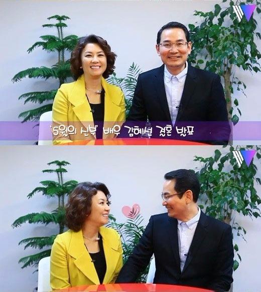 김혜선 세번째 결혼 발표 / 유튜브 영상 캡처