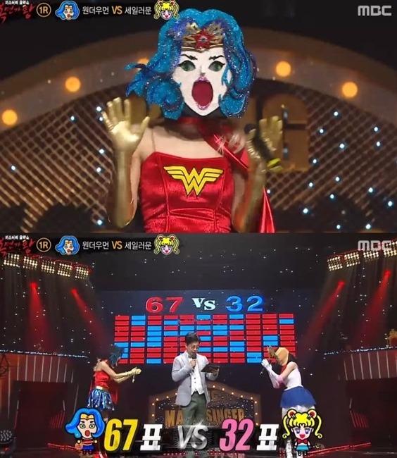 /MBC 방송 캡처