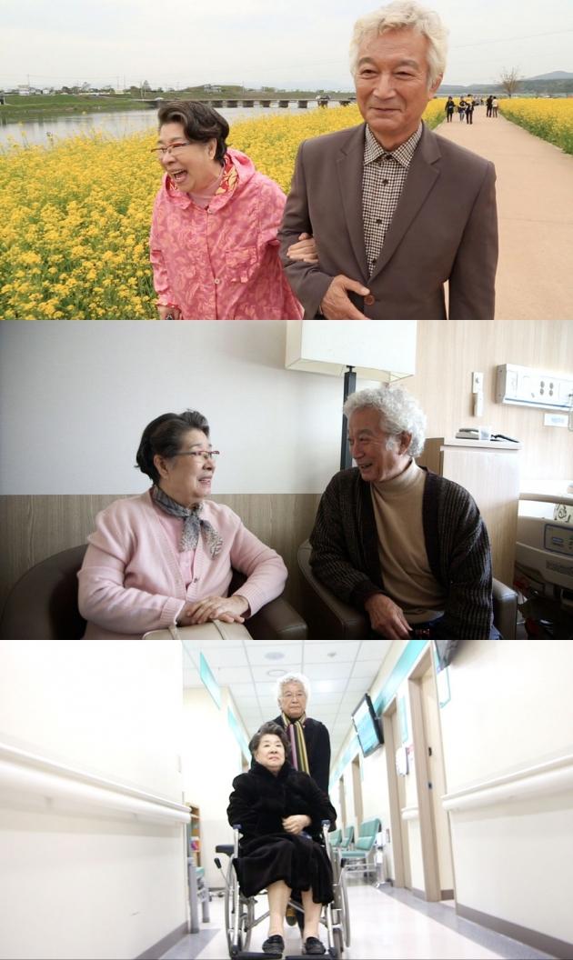 엄앵란 신성일 / 사진 = MBC 제공