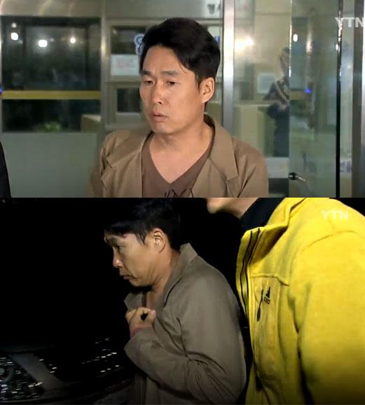 이창명 거짓말탐지기 거부 / 사진 = YTN 방송 캡처