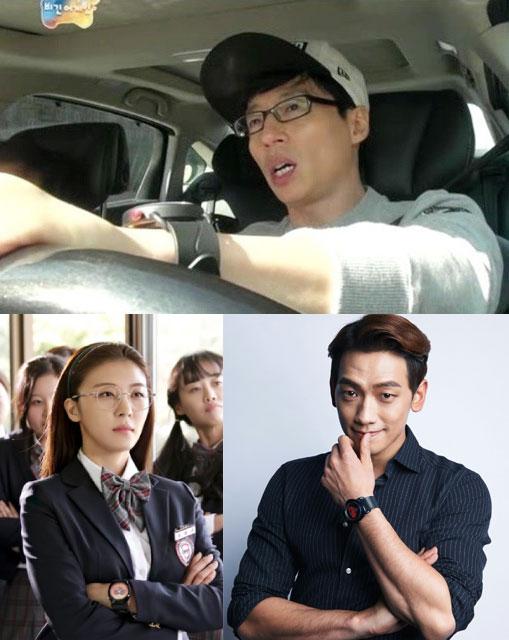 사진 = MBC 방송 캡처·모먼트워치 제공
