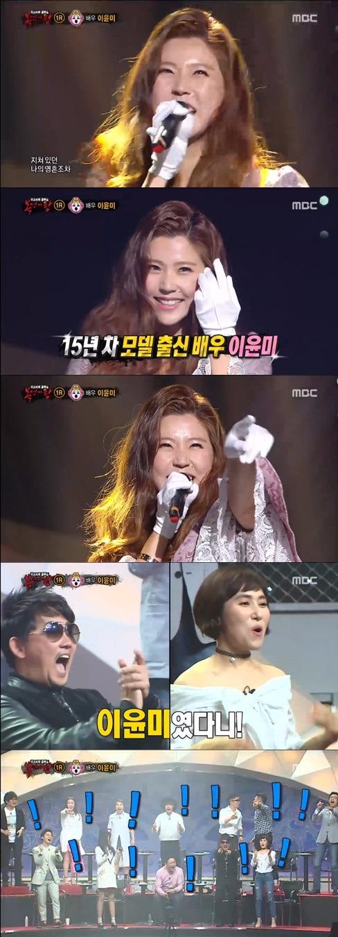 복면가왕 이윤미/사진 = MBC '일밤-복면가왕' 방송화면