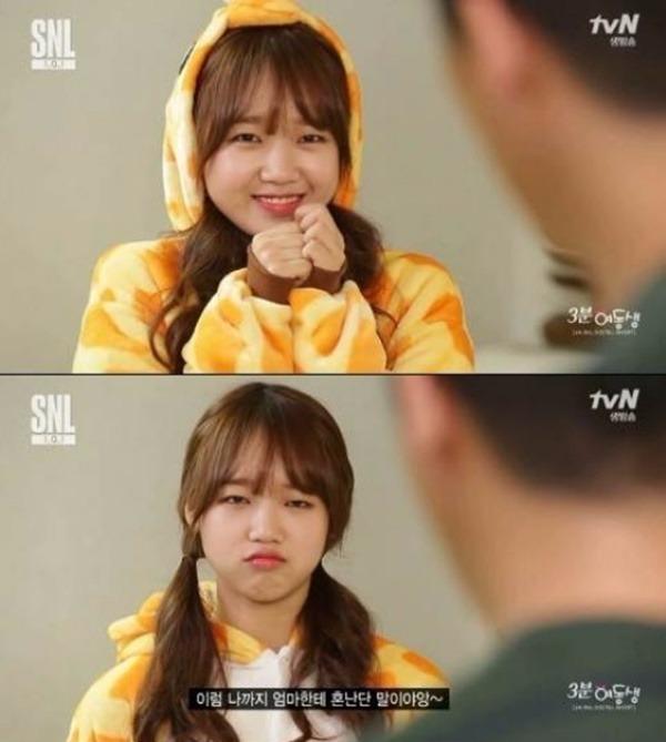 SNL7 최유정 '3분 여동생' /사진=tvN 'SNL 코리아7' 방송화면