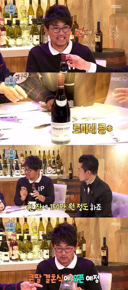 '마이 리틀 텔레비전' 이승철 /사진=MBC '마이 리틀 텔레비전' 캡처