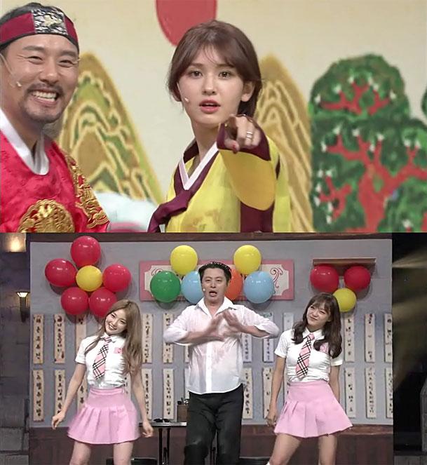 아이오아이 / 사진 = tvN 제공
