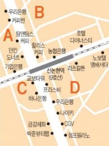 신논현역 사거리 중소형 빌딩 실거래 사례 및 추천매물