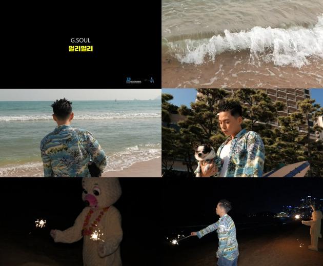 지소울 지소울 / 사진=JYP엔터테인먼트