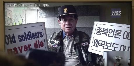 어버이연합 유병재 고소 / 사진=유병재 페이스북 동영상 캡쳐