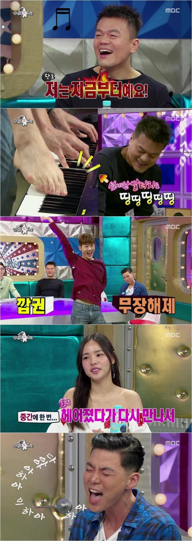 '라디오스타' 민효린, 박진영, 조권, 지소울