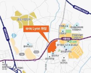 [안성 공도 우미린 더퍼스트②입지]평택·안성 더블생활권, 1km 내에 인프라 '밀집'