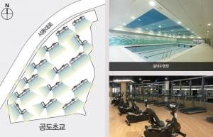 [안성 공도 우미린 더퍼스트③구성]지역 첫 '단지 내 수영장' 20m 3개 레인, 유아풀장