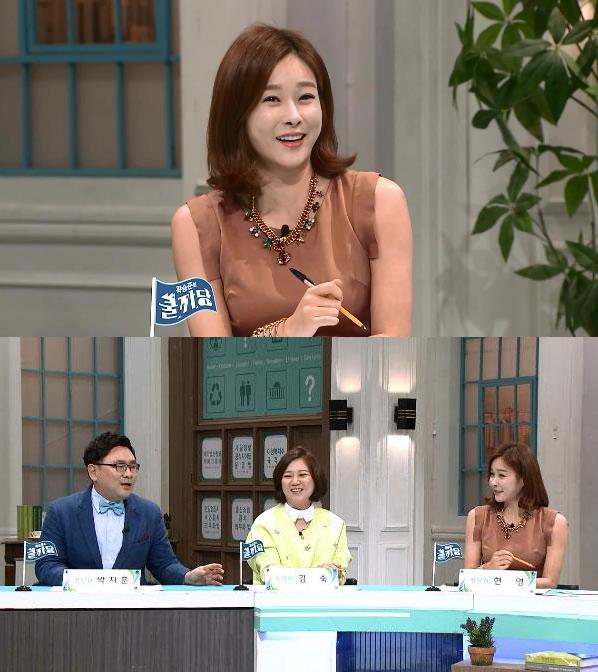 현영 / tvN 제공