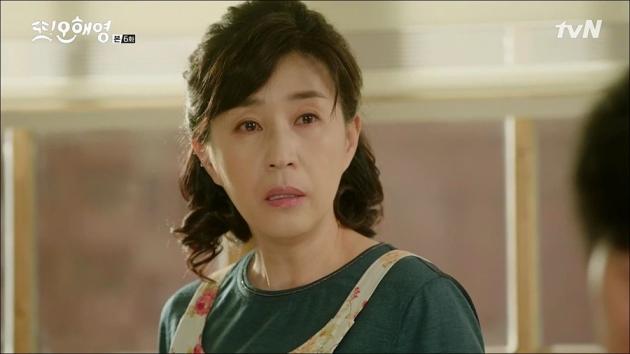 '또 오해영' 김미경