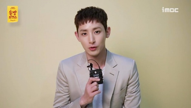 '운빨로맨스' 이수혁