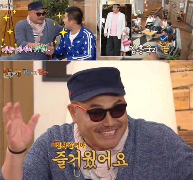 해피투게더 김흥국 / 사진='해피투게더' 방송화면 캡쳐