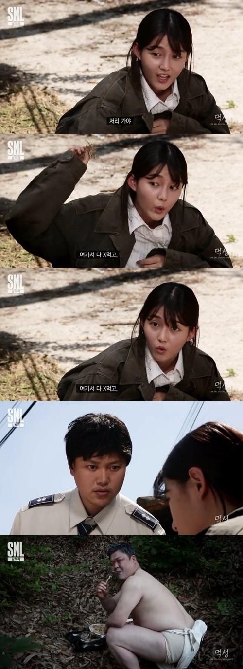 tvN 'SNL코리아7' 남보라 '먹성' / 사진= tvN 'SNL코리아7' 방송화면