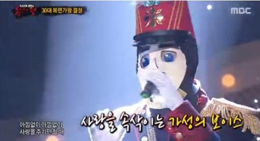 '복면가왕' 음악대장 9연승 / 사진=MBC '일밤-복면가왕' 방송화면 캡처