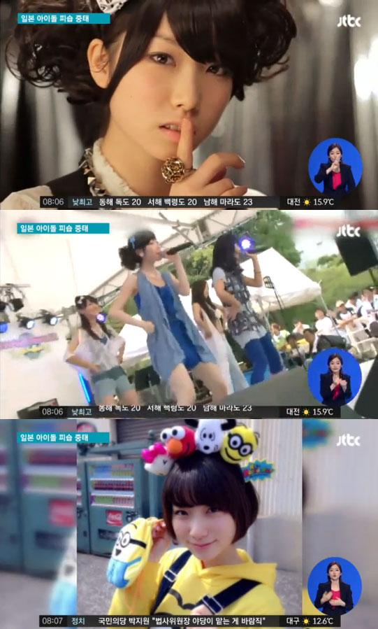 JTBC 방송 캡처