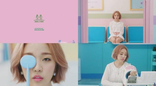 백아연 쏘쏘 / 사진=JYP엔터테인먼트