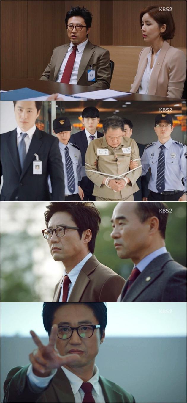 동네변호사 조들호 / 사진=KBS 2TV '동네변호사 조들호' 방송화면 캡쳐