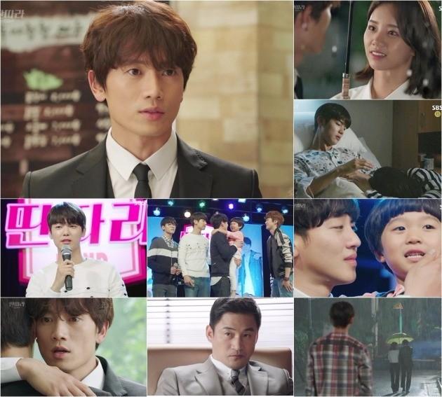 SBS '딴따라' 방송화면 캡쳐
