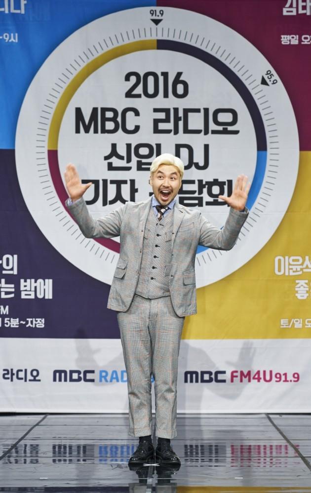 노홍철 /MBC 제공