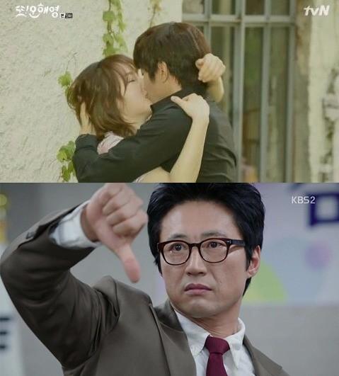 '동네변호사 조들호', '또 오해영' 시청률 1위 /방송화면 캡쳐