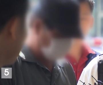 수락산 용의자 / KBS 방송 캡처