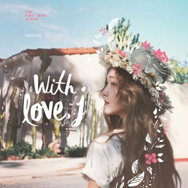 제시카 'With Love, J' /코리델 엔터테인먼트