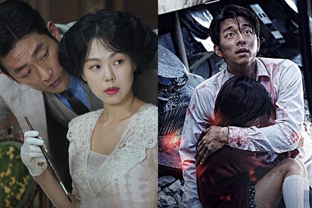 칸영화제에 초청받은 영화 '아가씨'와 '부산행'