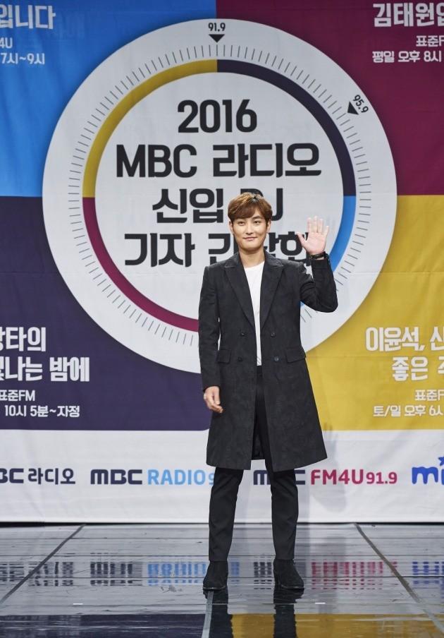 강타 /MBC 제공