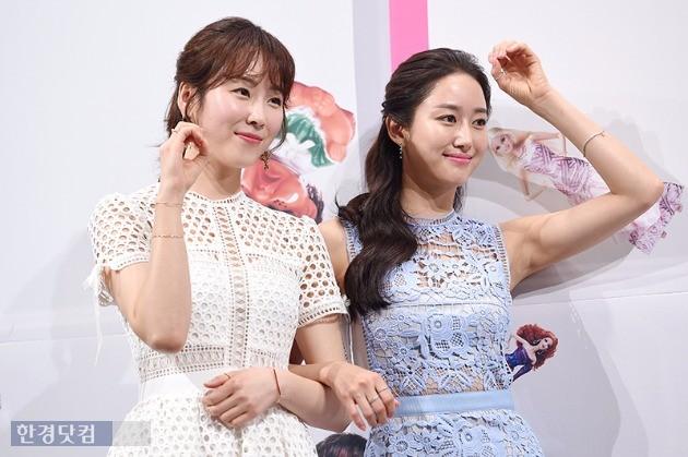 '또 오해영' 서현진 전혜빈