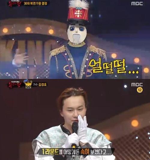 '음악대장' 백만송이 장미
