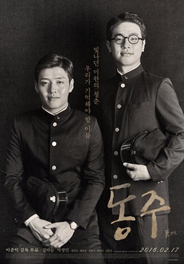 백상예술대상 남자신인상 박정민